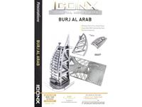 Picture of FASCINATIONS METAL EARTH BURJ AL ARAB DUBAI