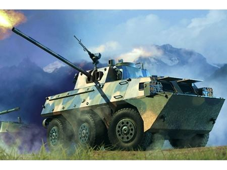Immagine di HOBBY BOSS KIT PLA PLL05 120mm SELF PROPELLED MORTAR HOWITZER 1/35