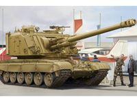 Immagine di HOBBY BOSS KIT GCT 155mm AU-F1 SPH BASED ON T-72 1/35