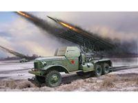 Immagine di HOBBY BOSS KIT RUSSIAN BM-13 1/35