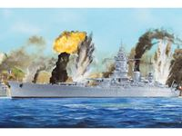 Immagine di HOBBY BOSS KIT FRENCH NAVY DUNKERQUE BATTLESHIP 1/350