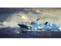 Immagine di TRUMPETER KIT MISSILE BOAT TYPE 22 1/144