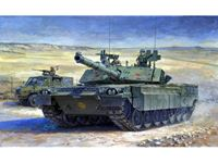 Picture of TRUMPETER KIT ITALIAN C1 ARIETE WITH UPARMORED 1/35