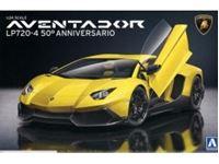 Immagine di KIT 1/24 Lamborghini Aventador LP720-4