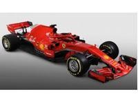 Picture of 1/43 Ferrari F1 2018 SF71-H