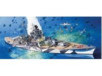 Picture of 1/700 GERMAN BATTLESHIP TIRPITZ