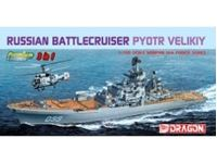 Picture of 1/700 RUSSIAN BATTLECRUISER PYOTR VELIKIY (3 IN 1) (PREMIUM EDITION)