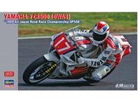 Picture of 1/12 Yamaha YZR500 (0WA8)