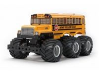 Immagine di RC 1/18 King Yellow 6x6 Painted Body - G6-01 [Limited Edition]