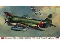 Picture of Kawanishi N1K1-Ja Shiden (George) Type 11 Koh '762nd Flying Group' 9936