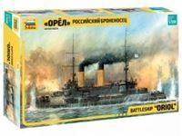 """Immagine di 1/350 Battleship """"Oriol"""""""