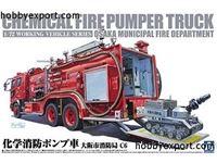 Immagine di Aoshima 1/72 KIT   Chemical Fire Pumper Truck