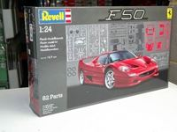 Picture of Revell/ Ferrari F50 Coupe 1/24