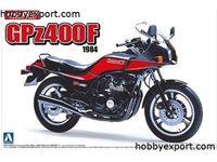 Immagine di 1/12 KIT (MAQUETTE) (KIT (MAQUETTE)) Suzuki GSX400FS Impulse