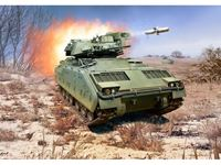 Immagine di 1:72 M2/M3 Bradley