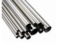 Picture of KS- Conf. 4 tubi alluminio lung. 300 mm - 3x0,45 mm