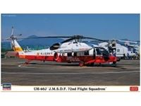 Picture of 1/72 UH-60S JMSDF 72nd FlightSquadron