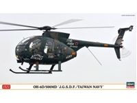 Picture of 1/48 OH-6D/500MD