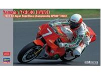 Picture of 1/12 Yamaha YZR500 1989 All Japan Road Race GP500
