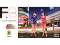 Picture of 1/24 80''s Bubbly Girls 2 Figuren
