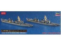 Immagine di 1/700 JMSDF Abukuma & Jintsu,2 Baus?tze