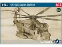 Picture of 1/72 CH-53 E Super Stallion