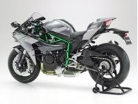 Picture of 1/12 Kawasaki Ninja H2 Carbon