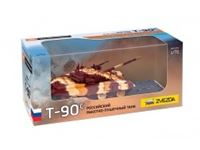 Immagine di 1/72 Russian Main Battle Tank T-90S