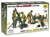 Immagine di 1/35 Soviet 120 mm Mortar with Crew