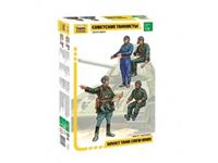 Picture of 1/35 Soviet Tank Crew WWII