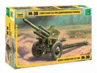 Picture of 1/35 M-30 Soviet Howitzer 122mm