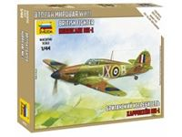 Picture of 1/144 British Fighter Hurricanr MK-1