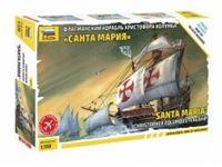 "Immagine di 1/350 ""Santa Maria"" Christopher Columbus Flagship"