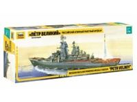 "Immagine di 1/700 Russian Nuclear Powered Missile Cruiser ""Petr Velikiy"""