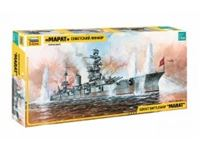 "Immagine di 1/350 Soviet Battleship ""Marat"""