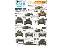 Immagine di 1/35 DECAL (DECAL) M47 Patton No3. NATO South Portugal, Italy And Greece