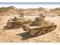 Picture of ITALERI/  Semoventi M13/40 - M14/41