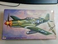 Immagine di Hasegawa 51558 P-51d Mustang (early Version)