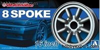 Picture of Aoshima  1/24 ACCESSOIRES RS WATANABE 8SPOKE 16INCH