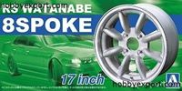 Picture of Aoshima  	 	1/24 ACCESSOIRES RS WATANABE 8SPOKE 17INCH