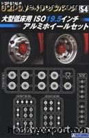 Picture of Aoshima  	1/24 KIT   ISO 19.5INCH ALUMINUM WHEEL SET