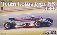 Immagine di EBBRO 1/20 KIT  Lotus 88