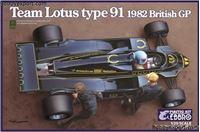 Immagine di EBBRO 1/20 KIT Lotus 91