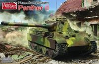 Picture of AMUSING HOBBY   1/35 KIT PANTHER II (2IN1)