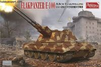 Picture of AMUSING HOBBY 1/35 KIT   FLAKPANZER E100 8.8CM FLAKZWILLING