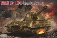 Immagine di AMUSING HOBBY   1/35 KIT  E100 GERMAN SUPER HEAVY TANK, KRUPP TURRET
