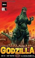 Picture of POLAR LIGHT 1/250 KIT  Godzilla Snap